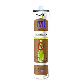 JY710 Nail free glue
