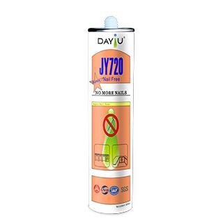 JY720 Super nail free glue